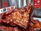湖南永州道县扎肉榨肉腊肉腊鱼