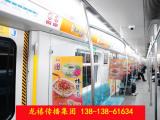 南京地铁站海报广告