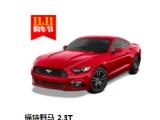 上海市厂家直销进口车平台 多种规格型号
