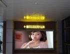 全彩LED电子显示屏高清室内室外LED大屏出售安装