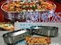 厂家定制海鲜大咖,海鲜大咖加盟,海鲜大咖价格,海鲜大咖规格