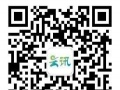 微信公众号网站开发 微商城建设 微信营销方案