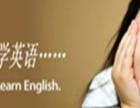 学深英语培训免费试听专攻雅思