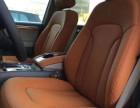 西安奥迪Q5包棕色头层真皮座椅