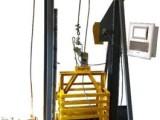 吊篮安全锁测试仪/吊篮测试装置DL-01青岛众邦生产销售
