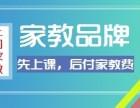 松江初中数学家教在职教师一对一上门辅导提高成绩