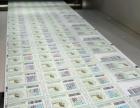 厂家直销二维码防伪标签 镭射激光标 不干胶等