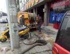 苏州平江抽泥浆 雨水管道清淤 管道清洗
