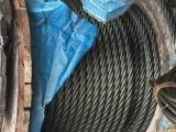江苏巨力钢丝绳 6times37+FC-36.5定制其他规格钢丝
