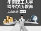2017春工商管理(专升本)-广东职工教育网
