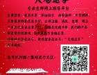 高唐县火鸡速享 水果蔬菜 免费上门配送