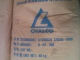 河南焦作氢氧化铝工业级阻燃剂氢氧化铝厂家直销