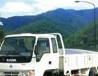 济阳货运出租 4.2米 2.06米 载重1~7吨