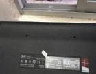 【搞定了!】九九新华硕笔记本电脑A540U 买来不
