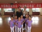 北京车公庄附近哪里有少儿舞蹈培训 西城区少儿舞蹈培训