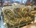 北京修沙发椅子皮沙发翻新沙发塌陷换海绵 正规厂家