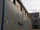 黄金口 钢结构加砖混二层厂房