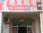 出租昌北经济开发区52平米住宅底商60元/月