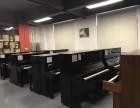 装进口二手钢琴 雅马哈 卡哇伊英昌 三益等 原装进口钢琴