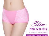 厂家直销 2014新款 提臀透气 无菌女士蕾丝内裤低腰少女内裤