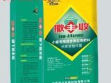 撒丰收小麦药肥 复合微生物肥料 小麦专用药肥 小麦药肥配方