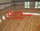 淮安运动馆木地板,双层龙骨结构安装
