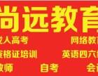 北京理工大学正规国办学历 专 本科学信网认证
