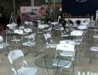 泰安出租大圆桌,贵宾椅,竹节椅,塑料方凳,长条桌