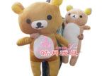 尹恩惠同款Rilakkuma轻松熊超大号110cm公仔玩偶