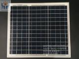 鑫鼎盛XDS-p-35高效多晶硅太阳能电池板光伏组件路灯板