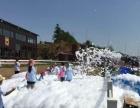 海北吊挂式喷射泡沫机出售彩色吊挂泡沫机