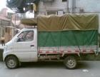泉州小王搬家公司长期专业搬家拉货保洁服务