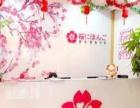 温州日语培训哪家好?樱花日语全国连锁质量有保障