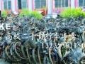 潍坊高校二手自行车专卖 地址:胜利街&安顺路西200米路