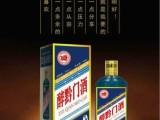 酱香型白酒厂家出售