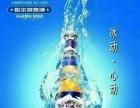 哈尔滨啤酒销售二批加盟