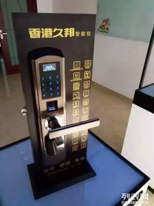 - - - -潍坊光明开锁服务部- - -8222211