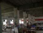 个人诚信出租 长江批发市场东 厂房 2500平米