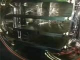 梁山兆敏二手15平方真空冷凍干燥機 干燥機 8成新二手干燥機