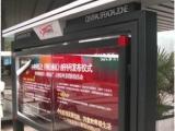 鑫锦达 不锈钢报刊栏 报刊栏 订做灯箱