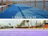 江苏透水混凝土-透水混凝土材料胶结料厂家