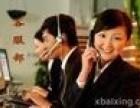 欢迎进入-安庆樱花燃气灶-(各中心)%售后服务网站电话
