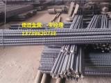 精轧螺纹钢建筑用钢筋精轧螺纹钢垫板连接器建筑工地精轧螺纹钢