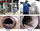 苏州化粪池承包抽粪-抽一个化粪池大概多少钱?管道疏通检测公司