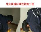 缝皇瓷砖美缝CCTV合作品牌 健康环保 专业