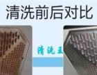 专业上门清洗维修油烟机燃气灶洗衣机热水器换纱窗网.