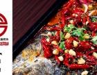 南宁烤鱼加盟鱼的门独特味蕾盛宴