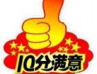 西工区-樱花热水器洛阳服务热线(洛阳各中心)售后服务网站电话