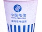 东诚纸杯招商加盟