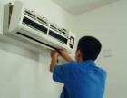 慈溪TCL空调维修网站全国--各点售后服务电话欢迎您!!